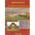 Beth Qustan